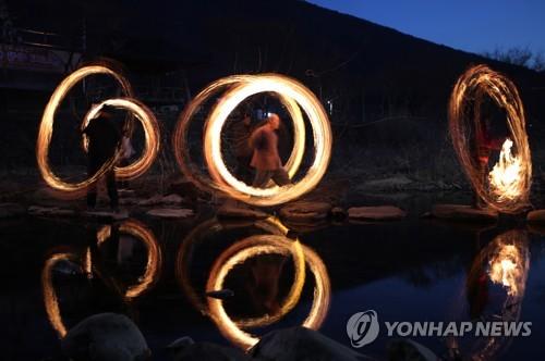 [강원소식] 양구군, 대보름 앞두고 화재 예방 활동 강화
