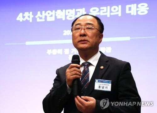 """홍남기 """"공유경제·원격진료 못할게 없다…정부 대타협 주력""""(종합2보)"""