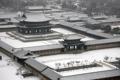 雪化粧の景福宮