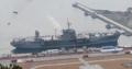 Buque de guerra de EE. UU. en Busan