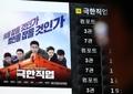 韓国映画「極限職業」 歴代興行4位に