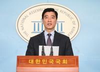 """민주 """"'지옥 발언' 황교안, 국민 모독""""…'국회 복귀' 압박 공세"""