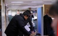 무소속 손혜원 의원의 목포 근대역사문화공간 내 부동산 투기 의혹을 수사하는 검찰이 문화재청과 목포시청을 압수수색하며 본격적인 강제 수사에 돌입했다.