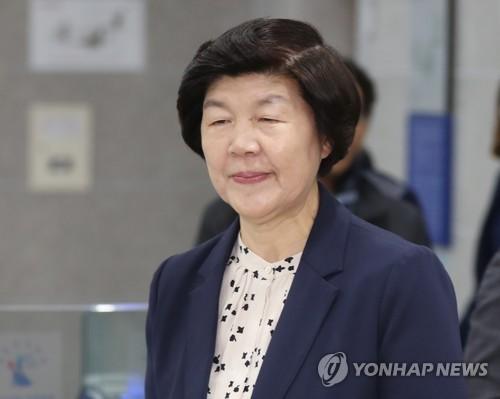 '허위사실 공표' 울산교육감 무죄 판결에 검찰 '항소'