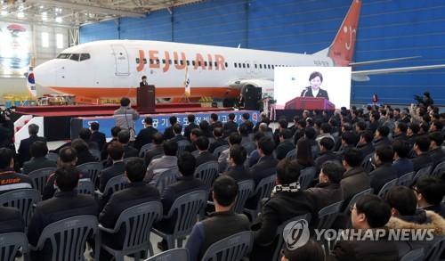 국내 항공정비업 출범…사천, 항공산업 메카로 도약 기대