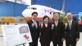 韓国国内で航空整備可能に