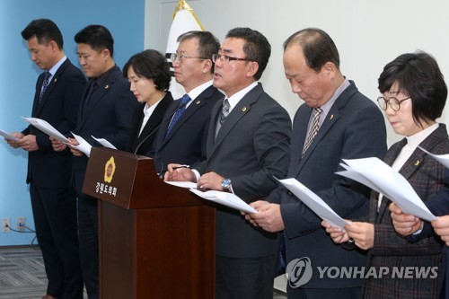"""폐광지 도의원들 """"강원랜드, 비정규직 직접고용 대책 내놔야"""""""