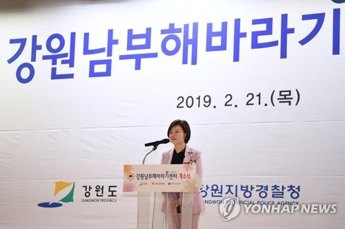 강원남부해바라기센터 원주세브란스기독병원에 개소