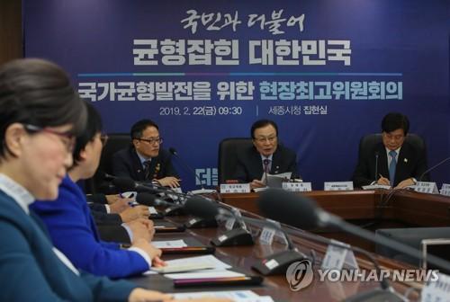 """민주 지도부, 세종 찾아 """"균형발전·자치분권"""" 한목소리"""