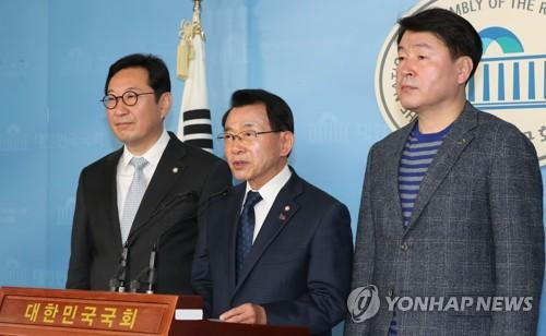 """與 비핵화특위 """"완전화 비핵화 개념으로 '비핵무기 지대' 제안"""""""