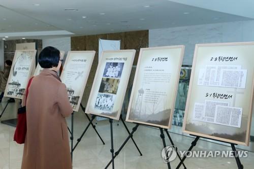 '제중원은 광주 3·1 만세운동 산실' 광주기독병원서 사진전
