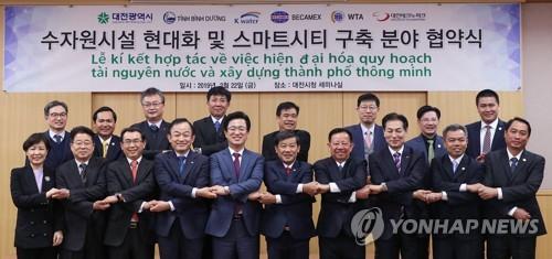 대전 중소기업 하수처리기술 베트남 수출길 열려