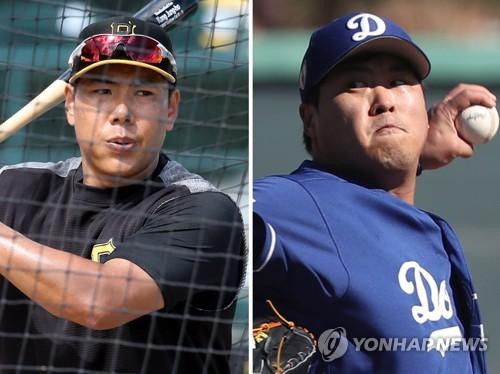 MLB서 첫 대결 류현진 vs 강정호…변화구가 희비 가른다