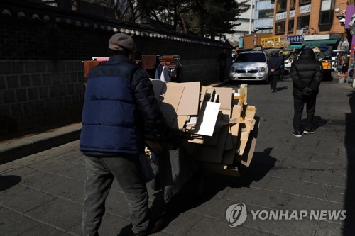 (Yonhap Feature) In graying S. Korea, retirees delay receiving public pension