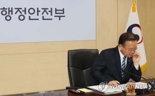 김부겸 장관, 유엔 산하기구와 북한 자연재해 대응사업 논의