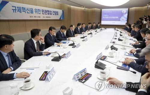 """인천 규제혁신 간담회…""""관광특구에도 규제특례 적용해달라"""""""
