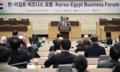 Foro empresarial entre Corea del Sur y Egipto