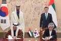 Enmienda del acuerdo de doble imposición Corea del Sur-EAU