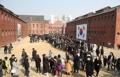 Ancienne prison de Seodaemun