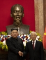 Kim avec le président vietnamien