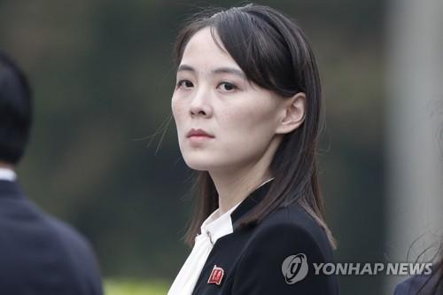 김여정, '그림자' 벗고 영접단 전면에…현송월에 의전 넘긴 듯