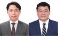 Moon nombra a nuevos secretarios para los asuntos intercoreanos