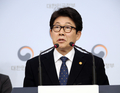Corea del Sur actuará con China para reducir el polvo fino