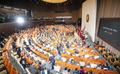 El Parlamento abre la sesión tras varios meses de estancamiento