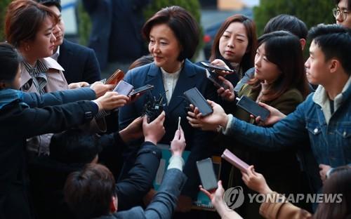 """여성경제인·여성벤처협회 """"박영선 장관 후보자 환영"""""""