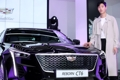 Actor attends publicity event for Cadillac's new car