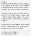 Un miembro de BIGBANG ofrece retirarse tras una controversia