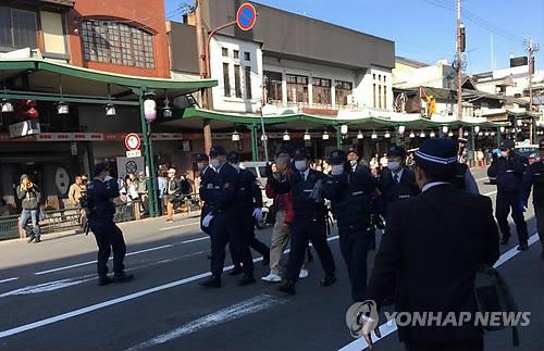 조선학교 겨냥 혐한 시위한 우익단체 前간부 벌금 540만원(종합)