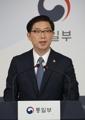 Vice-ministre de l'Unification
