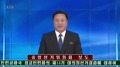 Outcome of N. Korea's parliamentary elections