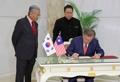 MOU Corea del Sur-Malasia