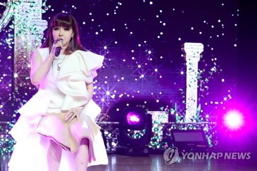 박봄, 허위사실 유포·비방 누리꾼 고소