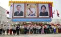 Bienvenida al presidente Moon Jae-in