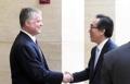 El embajador surcoreano ante la ONU y Biegun