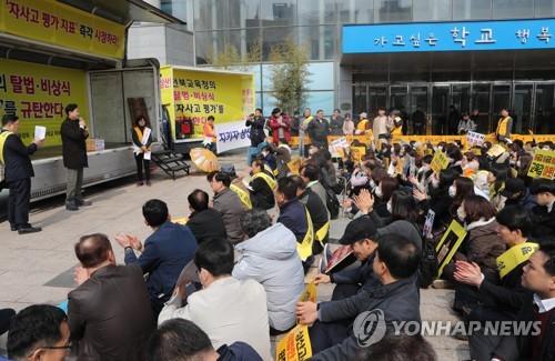 '자사고 존폐론' 격전장 된 전북…시민단체, 상산고에 '맞불'