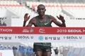 Maratón Internacional de Seúl
