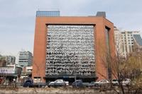 전태일 기념관 공개…6층 규모에 전시실·노동권익센터 갖춰