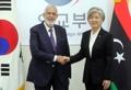 Cancilleres de Corea del Sur y Libia