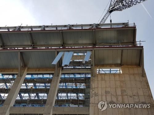 근로자 3명 추락사 경북 북부권 에너지타운 추진 과정 다시 주목