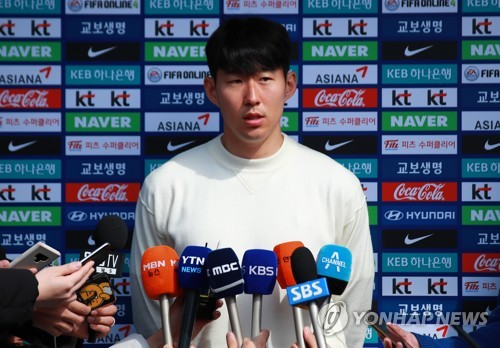 Captain Son Heung-min concerned about weight of expectations on young teammates