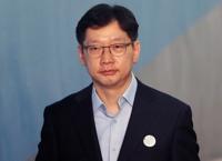 법정 향하는 김경수 경남지사