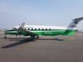 Avión de investigación del polvo fino