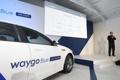 Los taxistas y Kakao lanzarán un servicio de radiotaxis