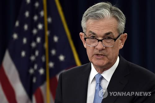 美연준 미국 경제 다소 미약한 성장세 지속