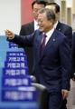 Moon calls for overhaul of bank lending system