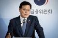 S. Korea to lend 100 tln won to innovative firms